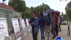 川甘青滇广电联盟走进海南特别采访系列——共和县