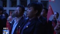 重温·奋进:玉树州直机关第十片区党组织开展主题党日活动