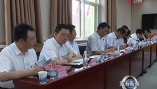 黄南州政府召开常务会议