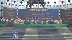 """玉树""""三节"""":""""圆梦三江源""""老、少、青民间歌舞汇演"""