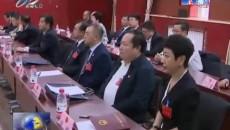 西宁市十六届人大常委会举行第二十二次会议
