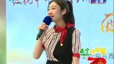 听我说:中国梦 西宁梦 我的梦