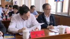 西宁市召开配合中央第六生态环境保护督察组督察工作动员会 王晓出席并讲话