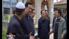 海东党政代表团赴海北州考察学习民族团结进步创建工作