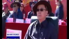 果洛新闻联播 20190729