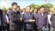 果洛州组织州县乡村干部赴黄南州学习考察脱贫攻坚工作
