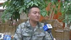 藏族军官尼都塔生及其家人先进?#24405;?#37319;访侧记