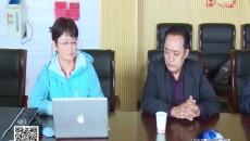 青海雪峰牦牛乳业在兴海县举办牧民牦牛奶收购标准现场培训会