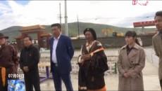 第十一届全国少数民族运动会马上项目青海代表团出征