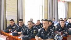 黄南州公安局召开纪念中国共产党成立98周年大会