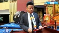 """玉树州被授予""""中国藏族舞蹈之乡""""""""中国藏族舞蹈采风创作基地"""""""