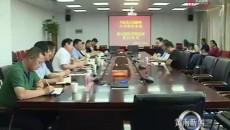 尖扎县德吉景区开发运营成功签约