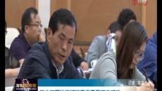 海东市开展法律援助案卷质量评查活动