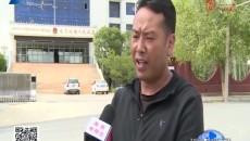 海南新闻联播 20190729