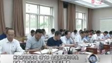 黃南新聞聯播 20190809