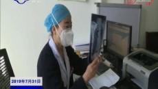 瑪沁縣人民醫院組織省內外專家開展免費醫療活動