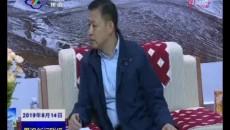 上海市嘉定區黨政代表團與果洛州領導座談