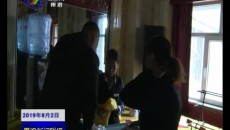 果洛州市場監督管理局開展文化旅游節期間餐飲食品安全保障專項檢查
