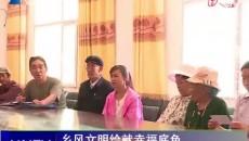 海南新闻联播 20190827