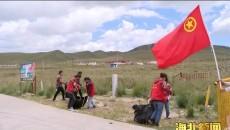 """海北州團州委組織開展""""保護青海湖 我是志愿者""""生態環保志愿服務活動"""
