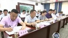 嚴格落實責任 提升巡察質量 全力推動黃南巡察工作向縱深發展