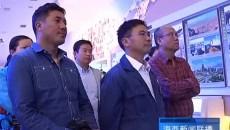 《中國西藏》雜志社采訪組一行赴海西州采訪