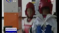 果洛州科技馆与雪鹰跆拳道馆联合举办亲子汇报演出