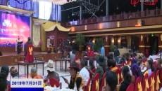 第二屆藏族原生態民歌大賽果洛賽區比賽圓滿落幕