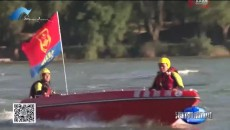 全省消防救援总队在贵德县举行山岳水域救援暨抗洪抢险实战拉动演练