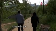 大美青海 20190806
