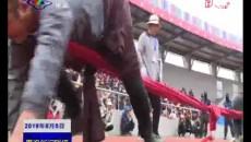 象拔比賽盡顯傳統民族風