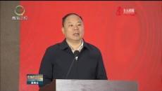 2019中国民营企业500强峰会举行东西部扶贫协作专场