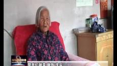 海东:2.7万名困难老人共享个性化居家社区养老服务