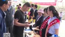海南州开展拥军爱军宣传活动