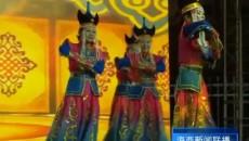 中華民族一家親 同心共筑中國夢