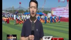 区县新闻 20190813