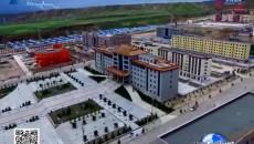 同德县举办第三届黄河牦牛文化艺术节
