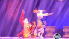 歌舞情景劇《熱貢音畫》在圣雪蓮藏戲傳習中心精彩首演