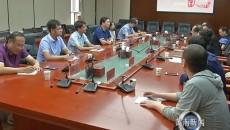 東西部扶貧協作和對口支援助推黃南州貧困殘疾人脫貧攻堅