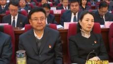 中共海北州委十二屆六次全體(擴大)會議在西海鎮召開