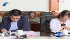 海南新闻联播 20190812