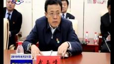 国家气象局局长刘雅玲调研果洛州气象工作