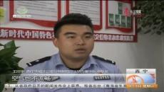 西寧男子被人非法拘禁長達五小時