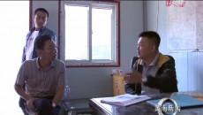 """黃南州對中央生態環保督察交辦信訪問題開展""""回頭看"""""""