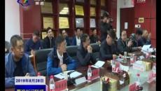 上海市黄浦区党政代表团赴玛多县考察调研