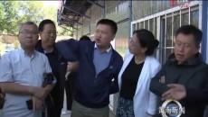 省邊督邊改組深入黃南州督導信訪轉辦案件辦理情況