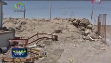 格尔木市就上级转办环保信访举报问题开展现场督导检查