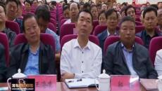 海東市委召開中心組學習會議