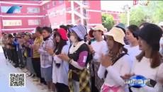 海南州委副书记卫新华一行看望慰问参加艺术节演职人员