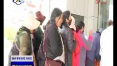 果洛州人民醫院開展包蟲病初步篩查及防治工作